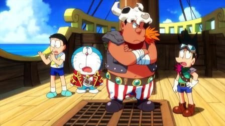 《哆啦A梦:大雄的金银岛》 机器鹦鹉出谜语回答问题,大雄被难倒惨遭砸脸