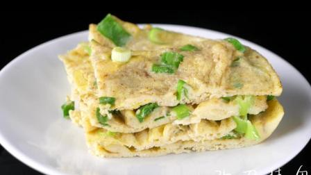 微波炉美食 快速早餐煎蛋饼的做法, 吃得美美的, 早上有能量!