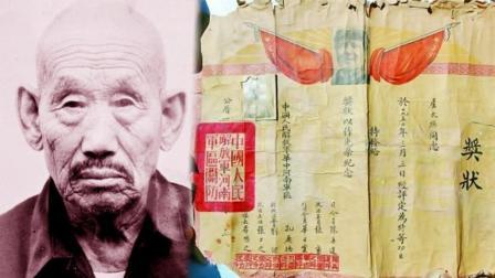 清苦老人去世, 遗物中翻出一张60年前奖状, 惊动政府: 他是真英雄