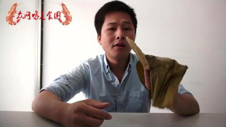 """试吃广西有名的""""糍粑"""", 吃完一个还想再吃"""