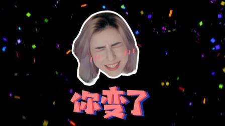 美国女生来中国一年, 中文贼6, 秒变地道中国人!