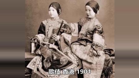 100多年前的古代中国真实老照片, 原来古代也有正妹啊