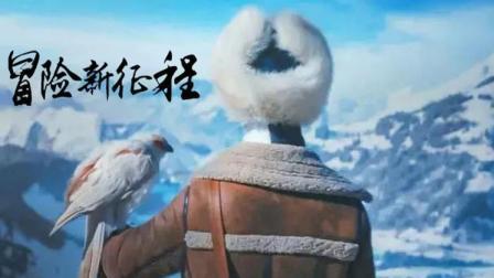 """大咖剧星 2018:《天坑鹰猎》""""床咚少年""""王俊凯破除迷信的冒险救人之路        8.4"""