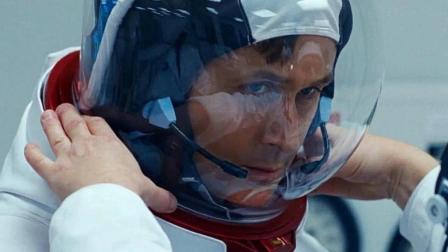 《登月第一人》预告特辑, 瑞恩·高斯林展开史上最伟大的登月任务