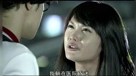 海派甜心: 幸福往往转瞬即逝, 罗志祥和杨丞琳的爱情就此破碎!