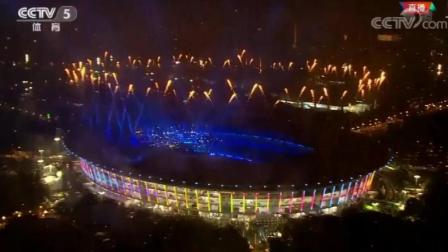 第18届亚运会闭幕式2018亚运会精彩一瞬