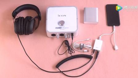爱秀小白盒音频转换器连接声卡方法教程以及注意事项【小伙音频】推荐