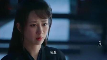 《香蜜沉沉烬如霜》锦觅想回到从前, 旭凤表示回