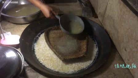 泸州农村豆花的做法全过程
