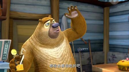 熊出没: 把所有的蔬菜一起煮, 就不信强哥还不吃