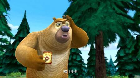 熊出没: 蹦蹦你确定不是吉吉国王派来的卧底吗