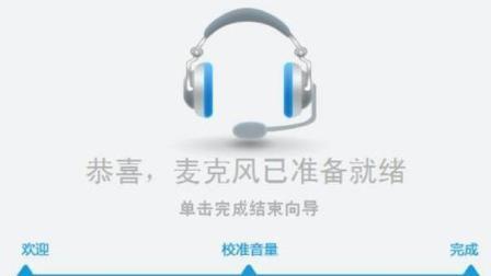 输入法的革命超级好用人工智能语音输入法