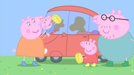 小麦英语课堂 小猪佩奇 佩奇一家洗车, 佩奇和乔治也来帮忙 简笔画