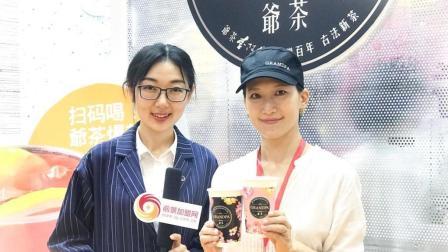 爷茶品牌部副总万蓉女士接受前景加盟网采访
