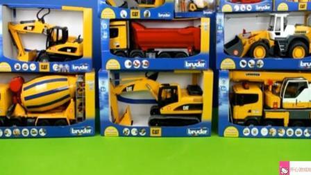 儿童工程车玩具 挖掘机 汽车玩具视频 工程车 推土机 泥头车 卡车 吊机