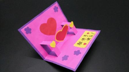 会旋转的爱心立体贺卡手工制作, 老师收到很惊讶, 连夸有创意