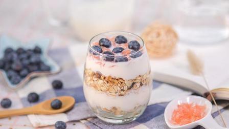 元气酸奶燕麦早餐! 简单好做有营养, 赖床也有美味吃!