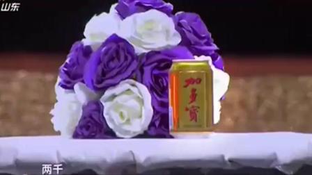 张康贾旭明2016猴年春晚相声小品《焦点2+2》 , 真敢说!