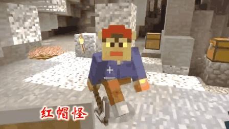 我的世界联机第二季22: 小和尚太过轻敌, 一不留神被红帽怪干掉了