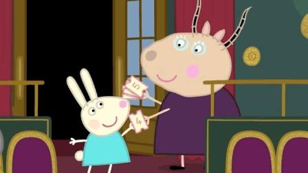 小兔瑞贝卡从羚羊老师那里领了演出票, 她是几号座位呢?