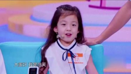 周杰伦干女儿小泡芙婴儿照曝光 宛如刘畊宏的复制粘贴