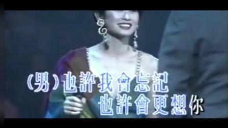 叶倩文和李茂山《无言的结局》那个时代的经典
