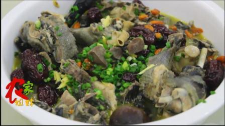 农家妈妈做的红枣枸杞乌鸡汤, 补气又补血, 做法一看就会