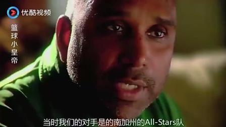 篮球小皇帝: 詹姆斯大吐苦水! 球衣像垃圾, 跟对手的没法比!