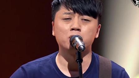 他在好声音唱的这首歌, 红遍了大江南北, 却无人