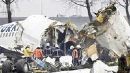 72年前客机空难离奇的一幕,重现当时事故现场场