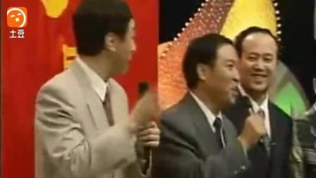 赵本山冯巩牛群赵丽蓉郭
