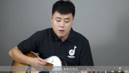 《生活不止眼前的苟且》吉他弹唱教学——小磊吉他教室出品