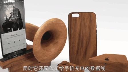 牛人用木头制作手机音箱, 不通电就能听歌