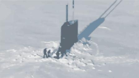 北冰洋底暗流涌动 美核潜艇撞破60厘米冰层上浮威慑俄罗斯