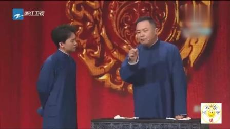 郭麒麟和阎鹤祥说相声, 说着说着植入广告, 让观