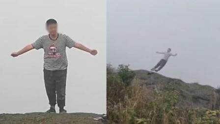 火龙果传媒 第一季 众人劝阻未果 游客峨眉山顶纵身跳崖