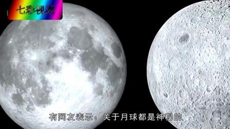 嫦娥二号在月球遭到外星人警告? 近年UFO报道增多