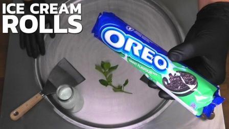 超清凉薄荷奥利奥冰淇淋卷陪你度过一整夏