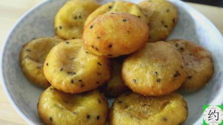 农村家家都有的红薯, 20分钟就能炸成一碟红薯饼, 你试过吗