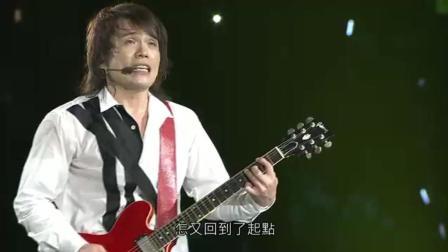 """《爱情的尽头》伍佰""""光和热无尽闪亮的世界""""台北演唱会"""