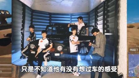 绝地求生: 4AM拍摄吃鸡宣传片, 队员一个比一个帅? 最亮眼的要数韦神