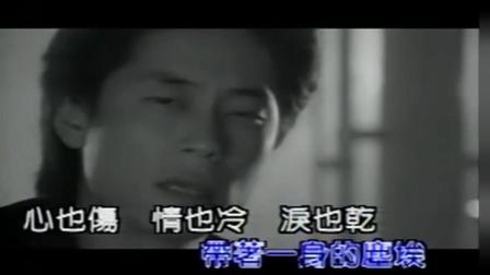 一首经典老歌, 王杰的《英雄泪》, 很好听的歌
