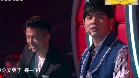 中国好声音: 泪点最低导师 小哭包哈林