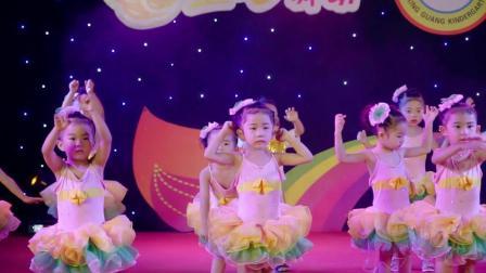 04 舞蹈  最美的光 童心舞动 幸福启航 2018新星光幼儿园周年庆