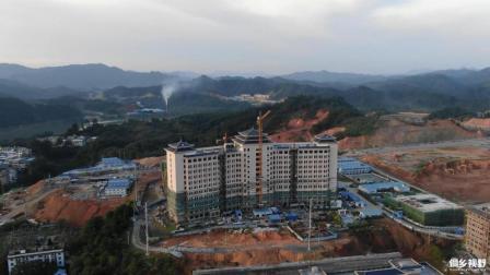 三江侗族自治县人民医院新院《在建》