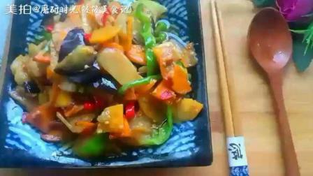 地道的乡村美食素三鲜 还在以为山芋蒸着吃土豆炒丝吗来学学吧