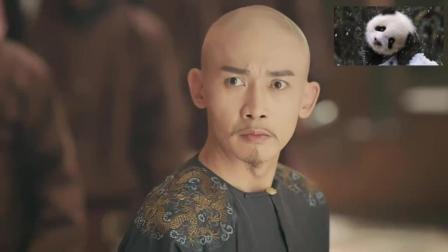 延禧攻略: 皇上要杀袁春望, 太后一句话暴露袁春