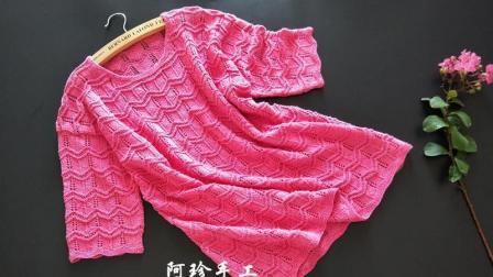 紫薇七分袖镂空女式毛衣钩织视频教程(袖子织法)