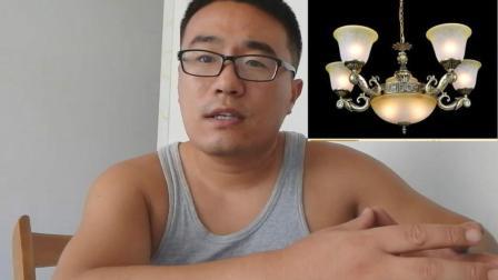 灯具该怎么买? 装修师傅讲解家装灯具的选择技巧及注意事项