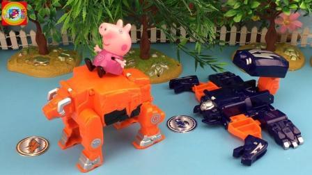 寓教于乐小猪佩奇 第一季 小猪佩奇拆箱试玩核晶少年夺晶战兽变形玩具